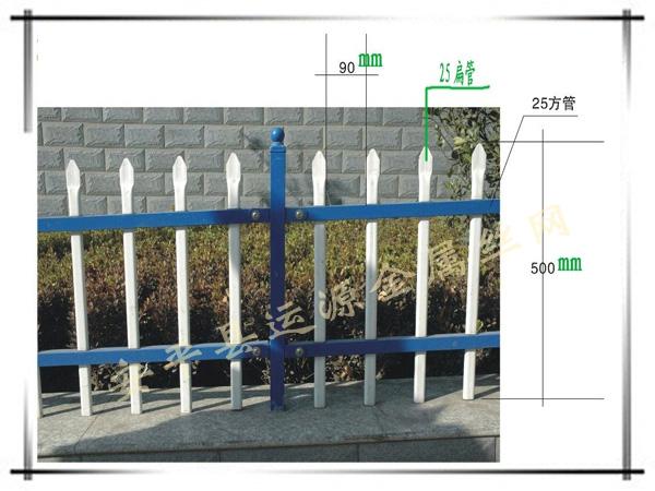 欧式护栏网--安平县运源金属丝网制品有限公司
